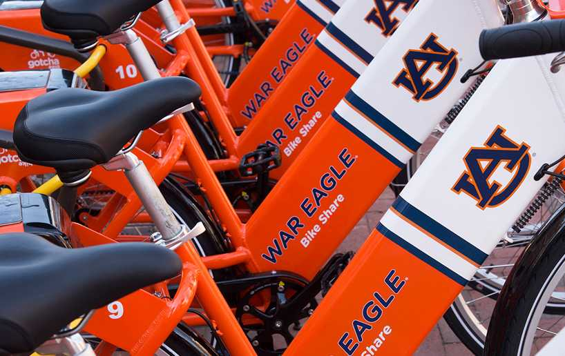 war eagle bike share